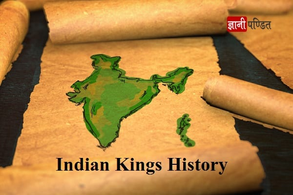 Indian Kings History